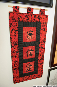 "[""Japanese characters hang on a wall in Senator John D. (Jay) Rockefeller's office.""]%"